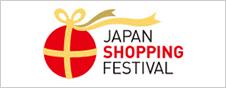 Japan Shopping Festival