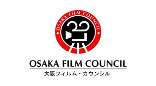 OSAKA FILM COUNCIL