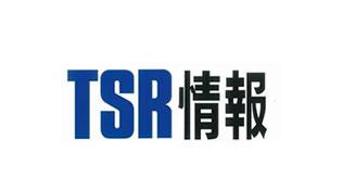 TSR情報