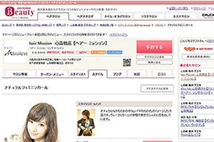 ポータルサイト
