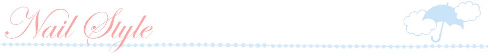 2013年梅雨企画!最新ネイルデザインをご紹介します。ヘアアレンジ合わせて、手元もキュートに!ネイルスタイル一覧