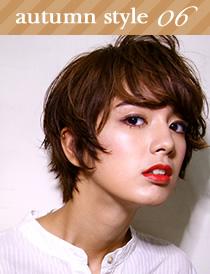 2014秋のヘアカラースタイル