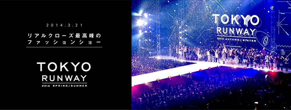 TOKYO RUNWAY 2014 S/Sに参加!