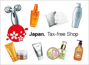 美容商品免税店
