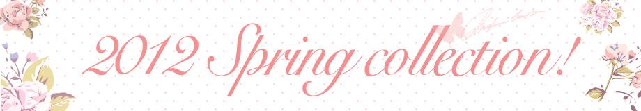 2012 春スタイル Springcollection