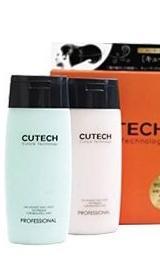 CUTECH キューテック 4週間プログラムキット(キューティクル強化トリートメント) /
