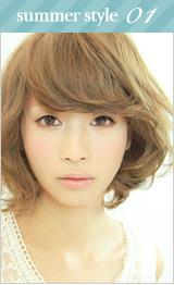 2012夏のヘアカラースタイル01