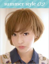 2013夏のヘアカラースタイル