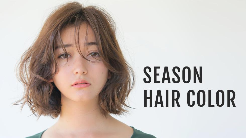 season color
